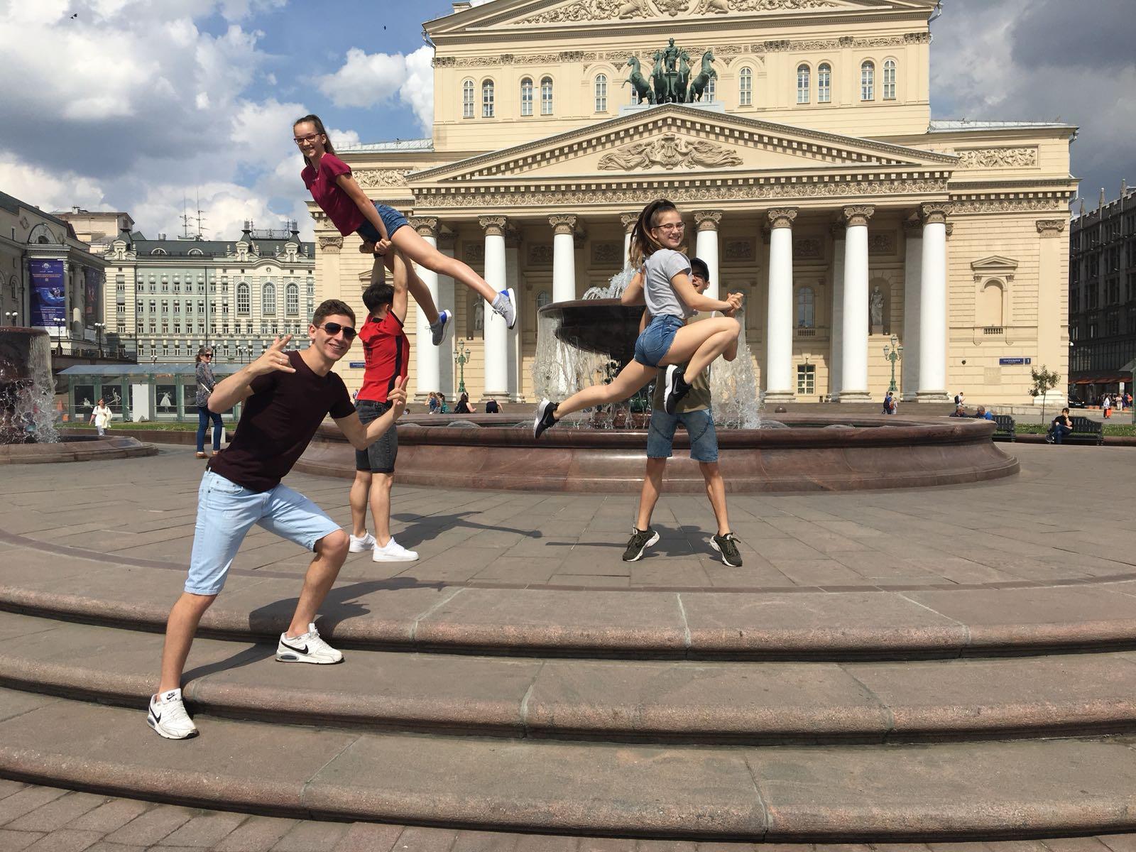 Europameisterschaft Juniors Moskau